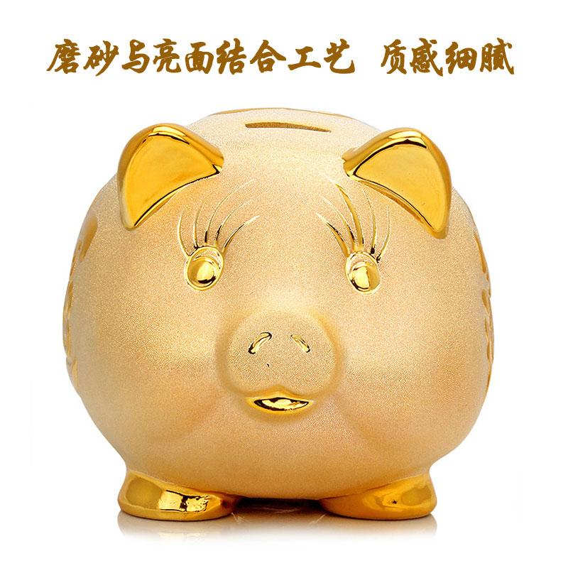 金猪储蓄罐特别版