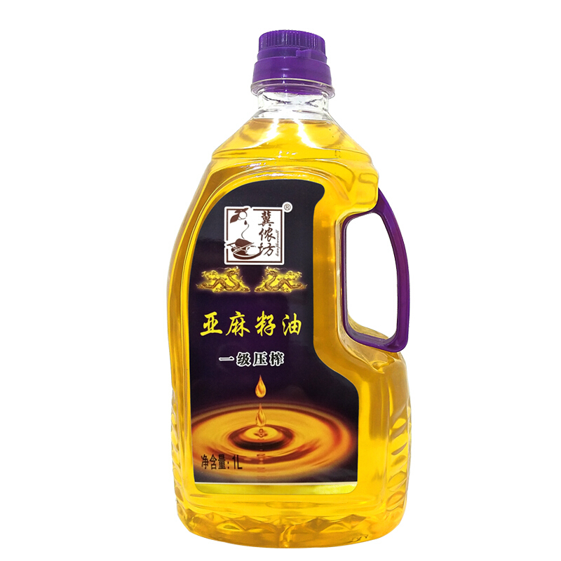 一级亚麻籽油食用油1L
